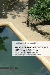 Il Poligrafo_manuale-di-coltivazione-pratica-e-poetica_Andrea DI SALVO_Vìride